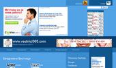 Уеб Сайт www.vestnici365.com