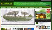 Art.Bulhot.com - сайт за ценители на красивото и дизайна