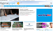 БургасУтре.бг е най-новият адрес на новините от Бургас