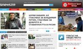 www.news359.bg