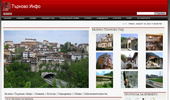 Велико Търново Инфо Информационият сайт на град Велико Търново