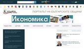 Уеб Сайт kmeta.bg