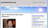 www.pozitivninovini.com