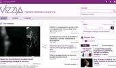 Уеб сайт на VIZZIA.bg