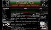 MetalBS - метъл новини
