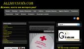 AllSiteNews.com - Най-четените новини и събития в България на едно място!
