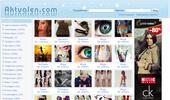 Aktualen.com - най-яките картинки и снимки