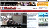 ТОП НОВИНИ ПЛОВДИВ - Информационният сайт на гр. Пловдив