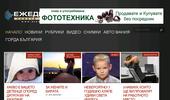 Ежедневник - сайт за новини от света и България, полезни съвети и множество инте...