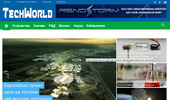 Светът на технологиите – TechWorld.bg
