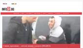 InfoSi.bg - Порталът на твоите новини