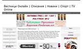 Вестници | Четете Вестници Онлайн | Vestnici-bg.com - Периодични Вестници - 1