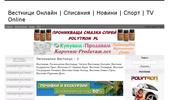 Вестници | Четете Вестници Онлайн | Vestnici-bg.com - Регионални Вестници - 3