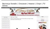 Вестник Труд онлайн   Четете Вестници Онлайн   Vestnici-bg.com