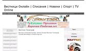 Вестник Телеграф онлайн | Четете Вестници Онлайн | Vestnici-bg.com