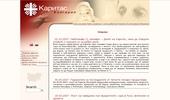Caritas v Balgaria