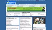 Организации Start.bg - фондации, организации, министерства, структури.