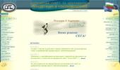 Balgarski savet za dobrovolna sertifikacia