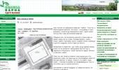 Гражданско сдружение ``Зелена Варна``