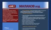 Малаков ООД – машини за хранително-вкусовата промишленост