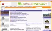 Информационен портал на град Костенец и района