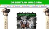 Greenteam - На някой му пука за Земята!