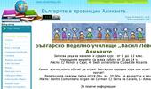 www.alicantebg.info