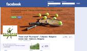 Тенис клуб ``Българов`` - Габрово / Bulgarov tennis club - Gabrovo, Bulgaria