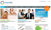 PowerNet - Cable & Wireless Internet Provider