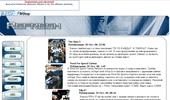 Новини , Онлайн игри , Торент тракери , Програми , Търсачки , Линкове , Форуми