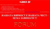 #CSKA-Sf