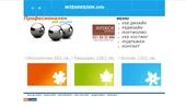 Разработване и управление на уеб сайтовете
