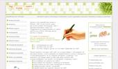 Изработка на интернет сайт и лични страници, професионален уеб дизайн на сайтове