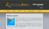 Уеб Дизайн,Изработка на фирмени и лични уеб страници,Корпоративен дизайн