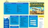 Сайтове за чат