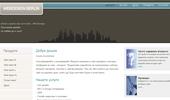Ab-berlin Webdesign България