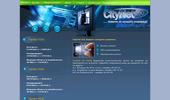Интернет от CityNet