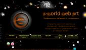 G-World WEB Art