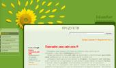:: IskamSait :: - Изработка на уеб сайтове, уеб дизайн, SEO оптимизация и интерн