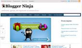 Blogger Ninja