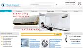 Tvoi-Klimat.ru - Интернет-магазин запчастей к всем маркам кондиционеров.