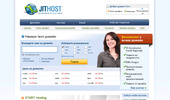 Уеб Сайт jithost.com