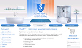 Гидромассажные ванны по выгодной цене