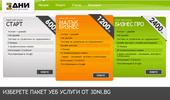 Уеб дизайн, изработка на бизнес сайт и онлайн магазини
