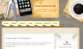 Евтини уеб сайтове, дизайн, оптимизация