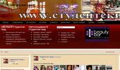 Най-добрия сайт на Студентски град