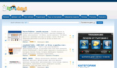 Топ каталог за сайтове - Bgtop.site90.com