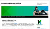 Правене на пари s Neobux