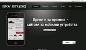3xV Studio - Уеб дизайн и оптимизация