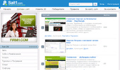 Най- голямата класация на Българските Сайтове
